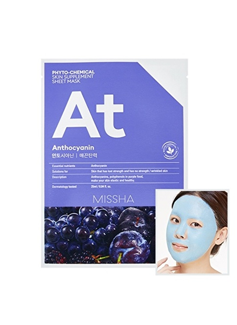 Missha Phytochemical Skin Supplement Sheet Mask (Anthocyanin/Lifting) Renksiz